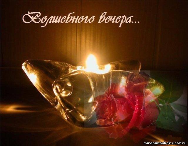 http://miranimashek.ucoz.ru/_ph/131/2/414357719.jpg