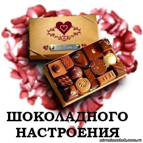 http://miranimashek.ucoz.ru/_ph/139/2/481659730.jpg