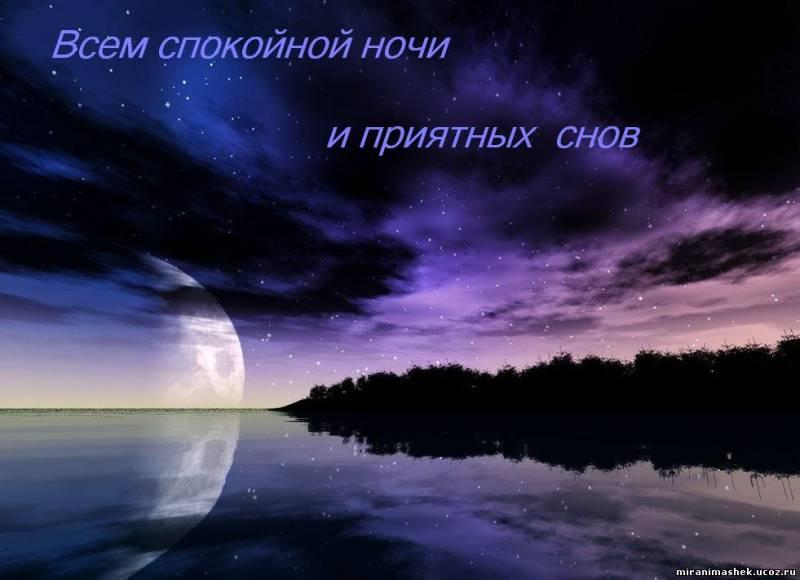 http://miranimashek.ucoz.ru/_ph/141/2/369662178.jpg