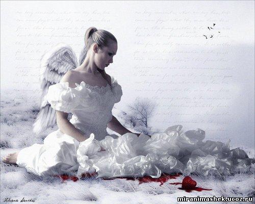 http://miranimashek.ucoz.ru/_ph/154/2/254799886.jpg