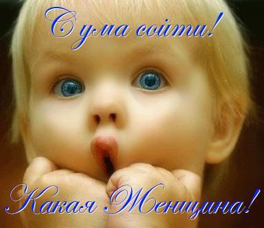http://miranimashek.ucoz.ru/_ph/167/2/211002109.jpg