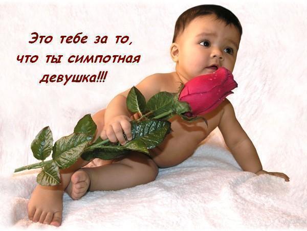 http://miranimashek.ucoz.ru/_ph/167/2/838326664.jpg