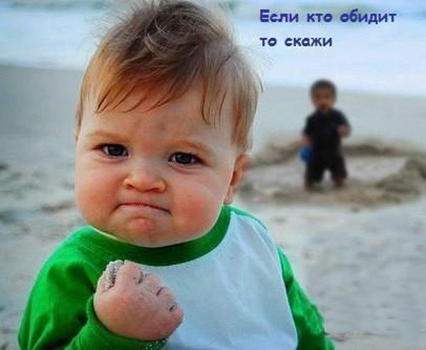 http://miranimashek.ucoz.ru/_ph/167/2/952954728.jpg