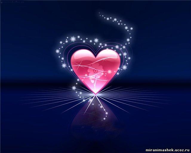 картинки сердечек красивых