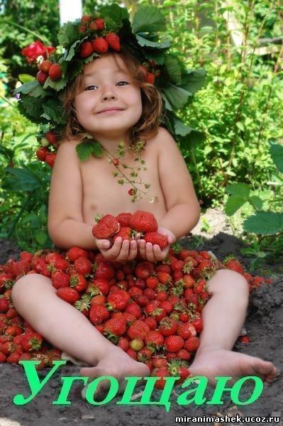 Фото Ягоды, фрукты, анимация и картинки Ягоды, фрукты