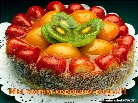 Анимашки Ягоды, фрукты, картинки Ягоды, фрукты