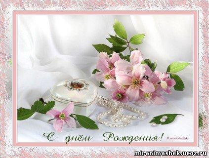http://miranimashek.ucoz.ru/_ph/237/2/245307193.jpg