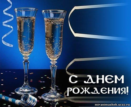 http://miranimashek.ucoz.ru/_ph/237/2/622678155.jpg