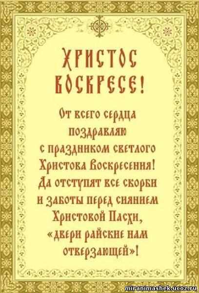 http://miranimashek.ucoz.ru/_ph/239/2/563635442.jpg