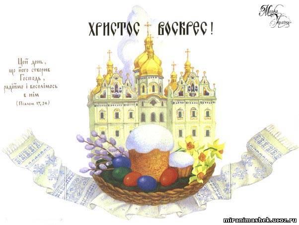 http://miranimashek.ucoz.ru/_ph/239/2/75617315.jpg
