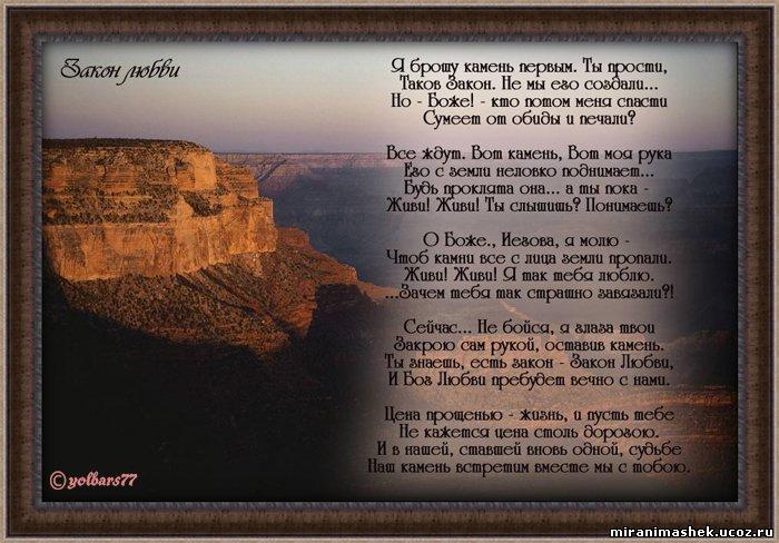 http://miranimashek.ucoz.ru/_ph/269/2/812628373.jpg