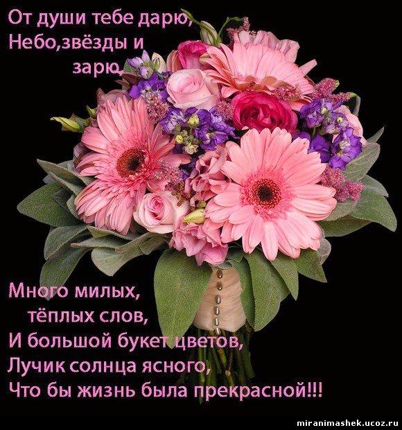 http://miranimashek.ucoz.ru/_ph/271/2/430129248.jpg