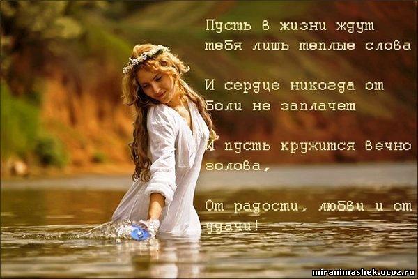 http://miranimashek.ucoz.ru/_ph/271/2/847529033.jpg