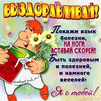 http://miranimashek.ucoz.ru/_ph/357/2/801031840.jpg